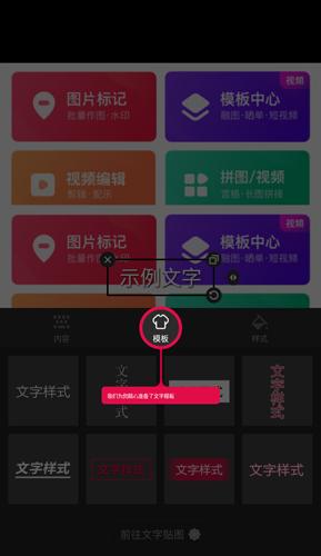 天天向商app圖片4