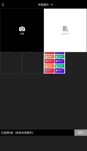 天天向商app圖片6