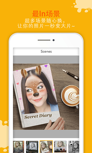 玩美Fun app截图2