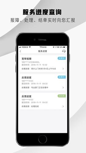 10000社區app截圖1