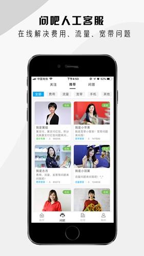 10000社區app截圖3