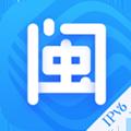 八閩生活app