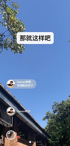 微信7.0官方版本截图4