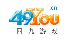 广州四九游网络科技有限公司