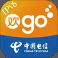 電信營業廳app