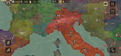 大征服者羅馬蘋果版截圖1