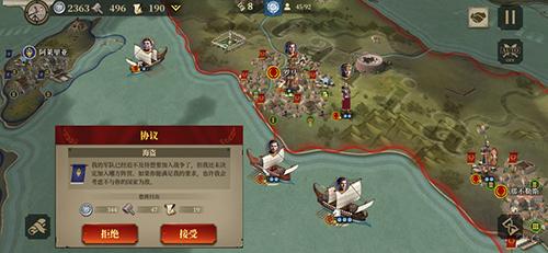 大征服者羅馬測試版截圖2