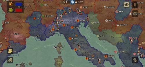 大征服者羅馬蘋果版截圖4