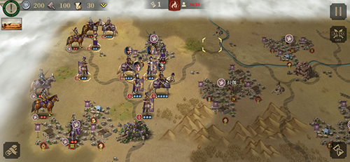大征服者羅馬測試版截圖7