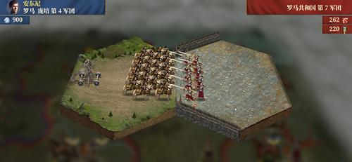大征服者羅馬測試版截圖5