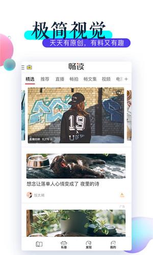 VIVA暢讀app截圖4
