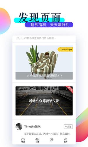 VIVA暢讀app截圖5