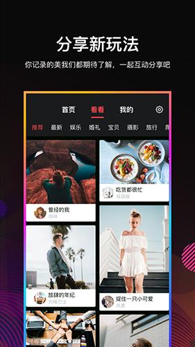 Ai相册app截图3