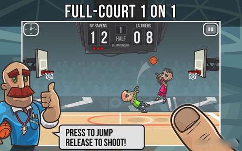 篮球之战2