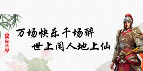 《大唐皇帝》6月28日圆你皇帝梦!