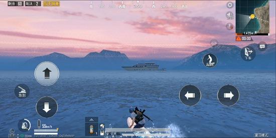 和平精英怎么沖浪2