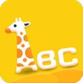 阿卡索少兒英語app