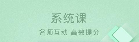 作業大師app更新內容