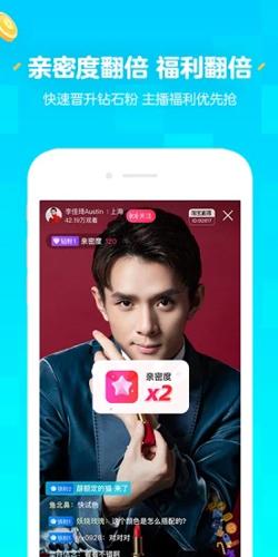 淘寶直播app最新版截圖2