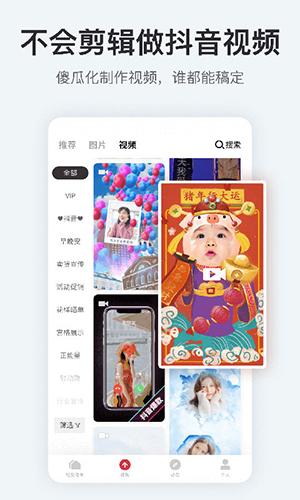 天天向商微商版app截图3