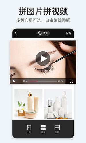 天天向商微商版app截图5