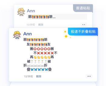 手机QQ输入法怎么换行