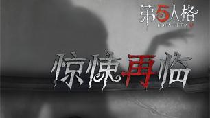 第五人(ren)格(ge)
