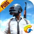 PUBG国际服iOS版