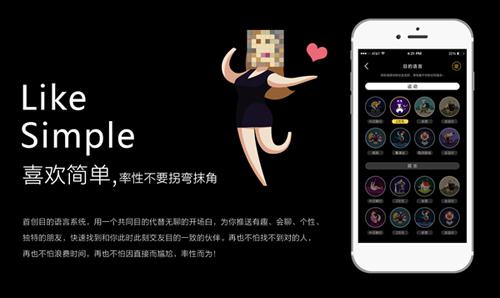 積目app安卓版2
