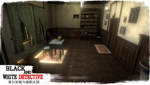 黑白侦探之谜影庄园截图2