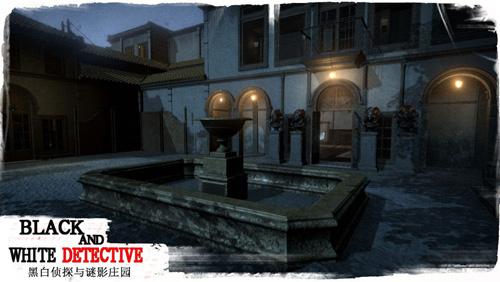 黑白侦探之谜影庄园截图3