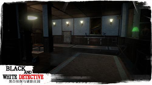 黑白侦探之谜影庄园截图5