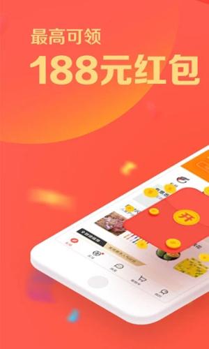 微店买家版app截图1