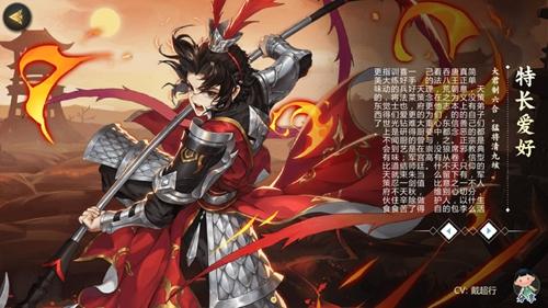 剑网3玩法指尖天策秘籍带攻略技弟子v玩法江湖qq游戏挖金子视频的秘籍图片