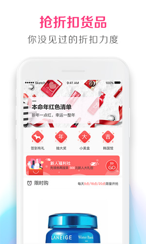 美人妆app截图5
