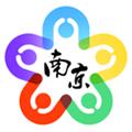 我的南京app