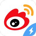 新浪微博极速版app