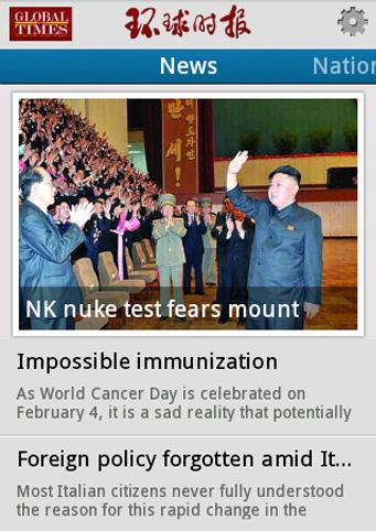 环球时报英文版app1