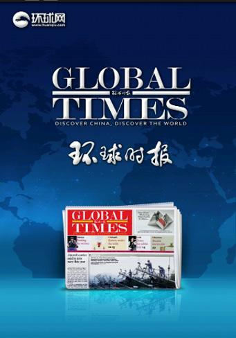 环球时报英文版app2