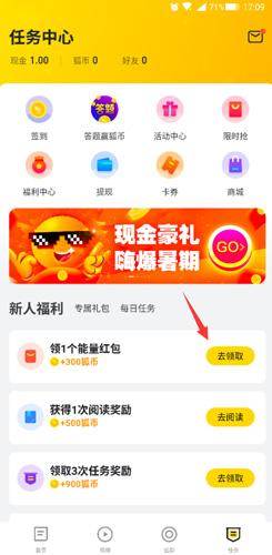 搜狐资讯一天能赚多少