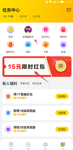 搜狐资讯一天能赚多少2
