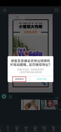 喵影工厂app图片3
