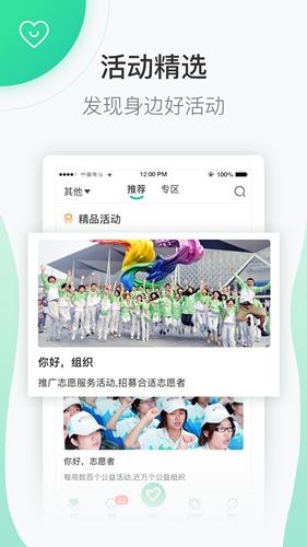 志愿汇app截图3