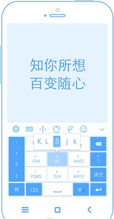 手机手心输入法怎么开启英文联想