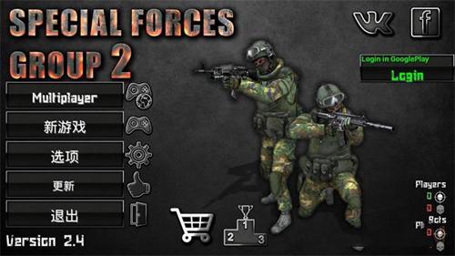 特种部队小组2怎么联机1