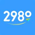 2980郵箱app