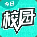 今日校園app