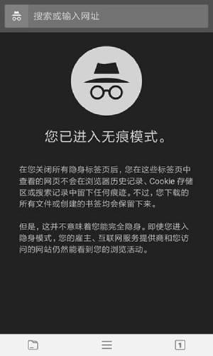 宙斯浏览器app截图5