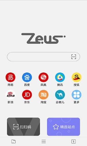 宙斯浏览器app功能