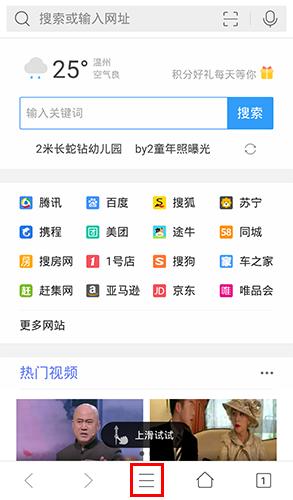 手机QQ浏览器看不到图片